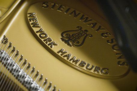 Steinway D badge